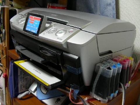 Máy in Epson Multi PhotoColorio PM-A950