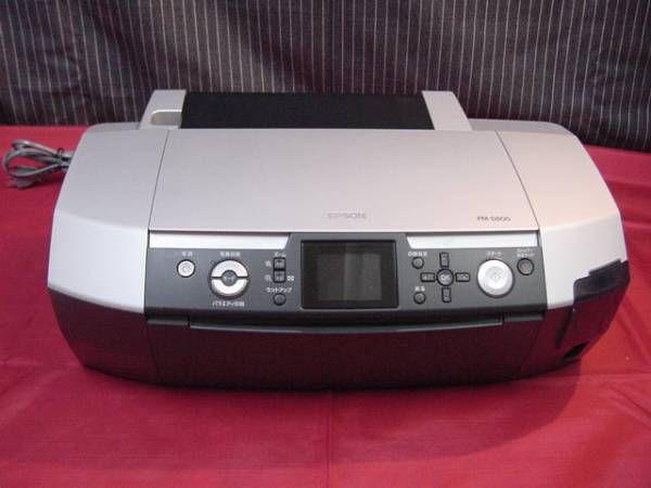 Máy in cũ Epson Colorio PM-D800