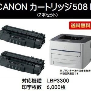 Máy in hai mặt laser Canon LBP 3300
