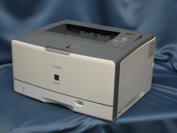 Máy in Canon Satera LBP-3970
