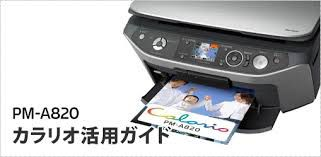 Máy in Nhật Epson Multi PhotoColorio PM-A820