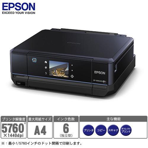 Epson EP 806AB 1 1